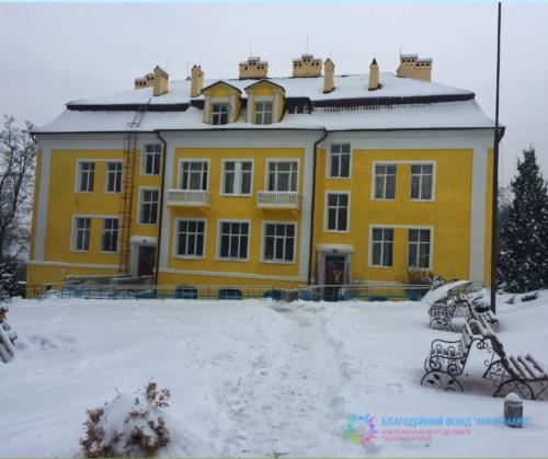 Навчально-реабілітаційний центр Гармонія